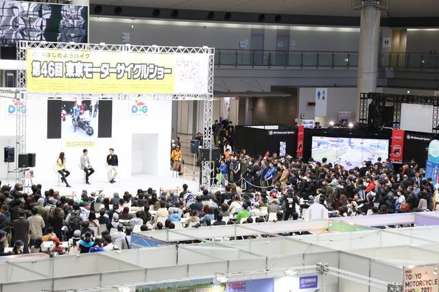 画像2: これを見れば今年の東京モーターサイクルショーがだいたい分かる!? 取り囲むように人だかりができていた車両を厳選して紹介します!