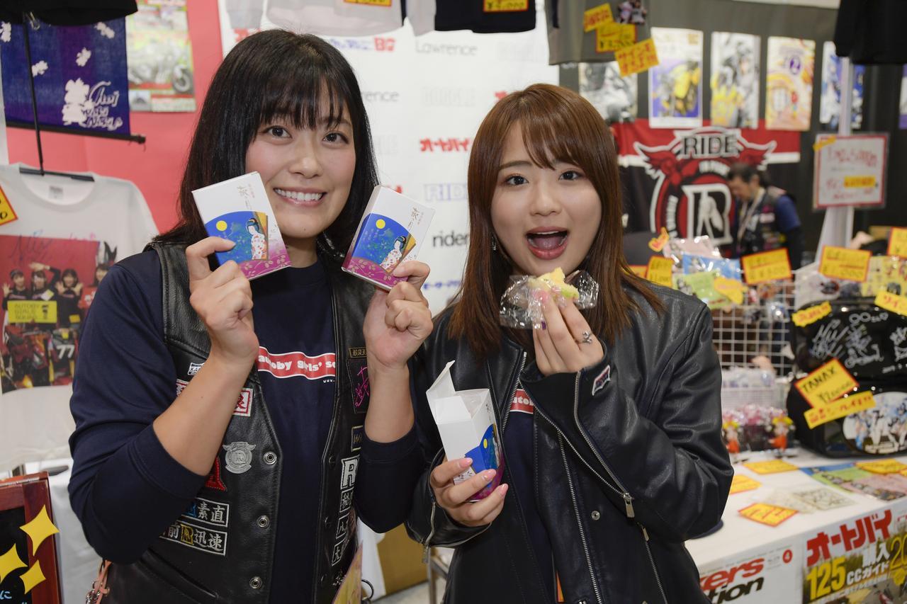Images : 43番目の画像 - つづきは、こちらでどうぞ! オートバイ女子部の東京モーターサイクルショー2019 - webオートバイ