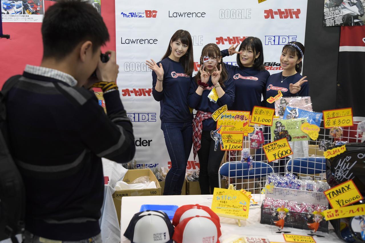 Images : 20番目の画像 - つづきは、こちらでどうぞ! オートバイ女子部の東京モーターサイクルショー2019 - webオートバイ