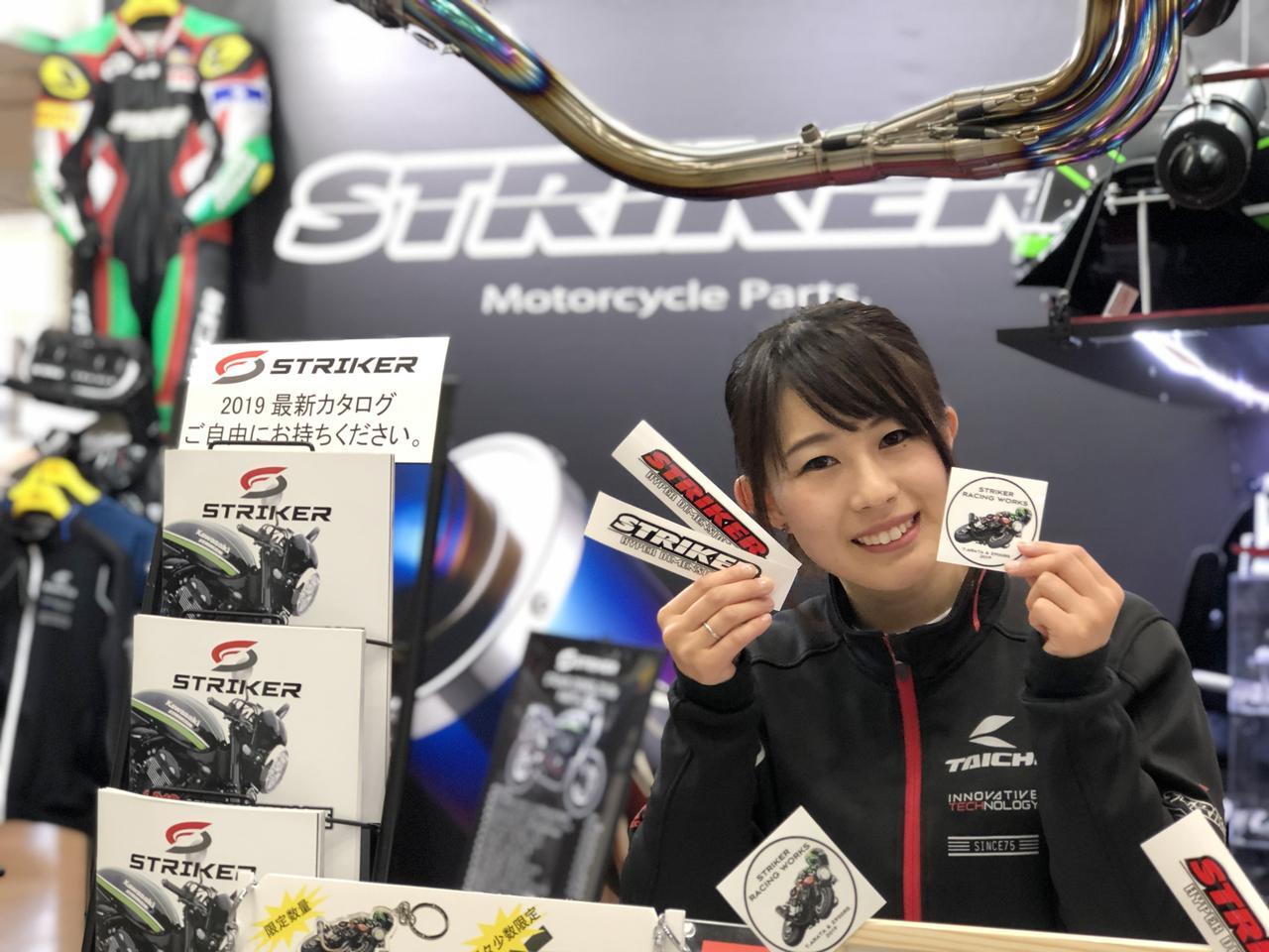 Images : 50番目の画像 - つづきは、こちらでどうぞ! オートバイ女子部の東京モーターサイクルショー2019 - webオートバイ