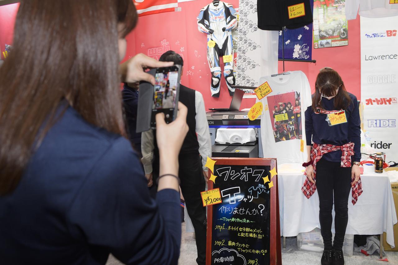 Images : 40番目の画像 - つづきは、こちらでどうぞ! オートバイ女子部の東京モーターサイクルショー2019 - webオートバイ