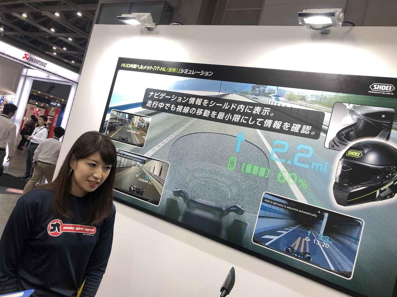 Images : 44番目の画像 - つづきは、こちらでどうぞ! オートバイ女子部の東京モーターサイクルショー2019 - webオートバイ