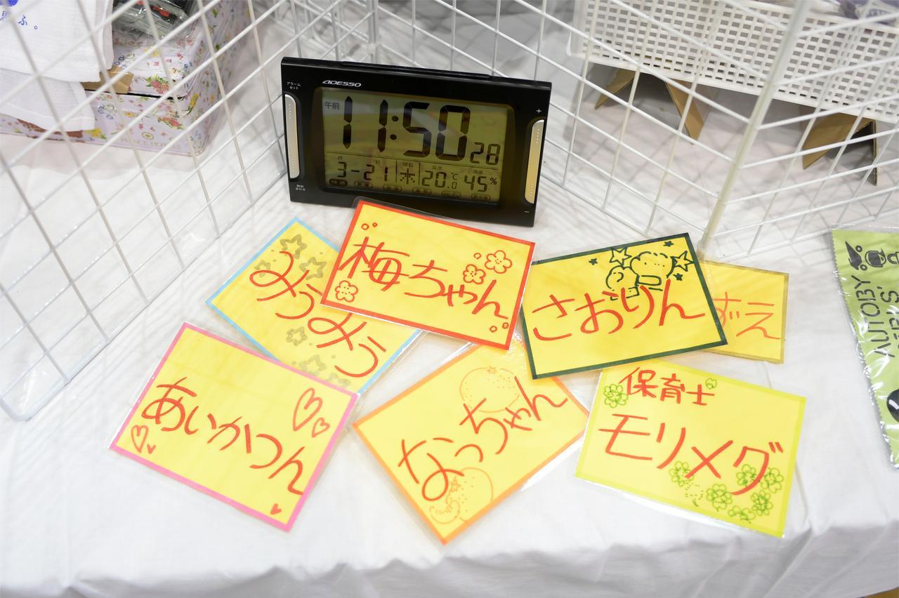 Images : 12番目の画像 - つづきは、こちらでどうぞ! オートバイ女子部の東京モーターサイクルショー2019 - webオートバイ