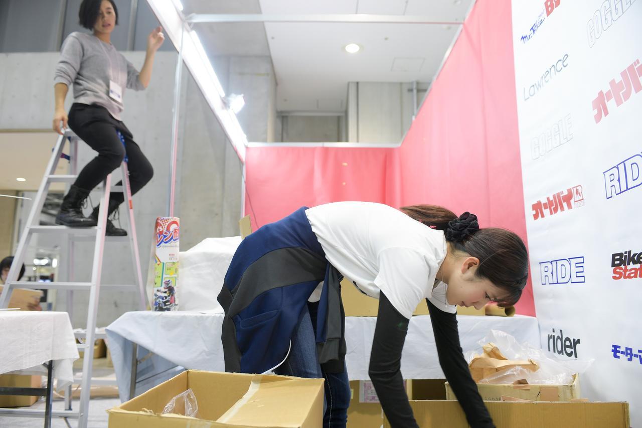 Images : 11番目の画像 - つづきは、こちらでどうぞ! オートバイ女子部の東京モーターサイクルショー2019 - webオートバイ