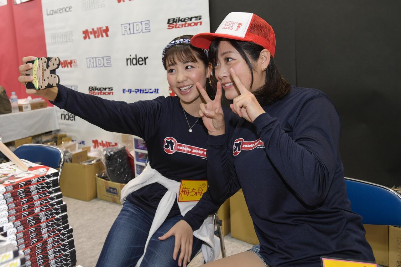 Images : 15番目の画像 - つづきは、こちらでどうぞ! オートバイ女子部の東京モーターサイクルショー2019 - webオートバイ