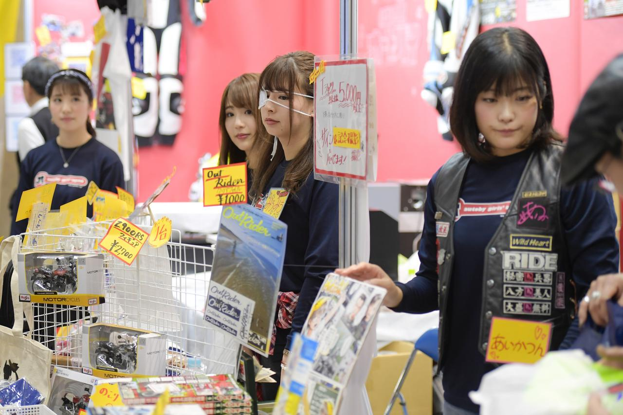 Images : 26番目の画像 - つづきは、こちらでどうぞ! オートバイ女子部の東京モーターサイクルショー2019 - webオートバイ