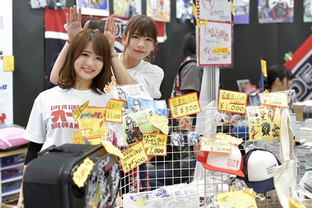 画像: 2日目は白Tシャツの平嶋夏海さんと、葉月美優さん。