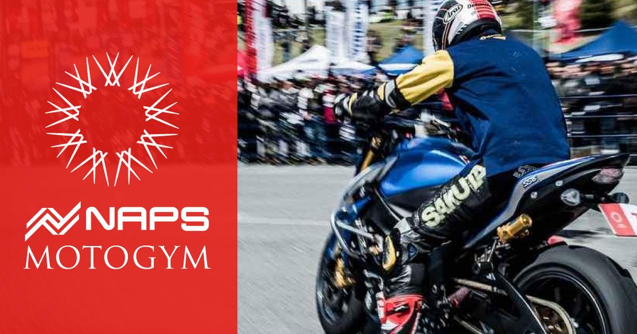 画像: モーターサイクルイベント ナップス モトジム   NAPS MOTOGYM