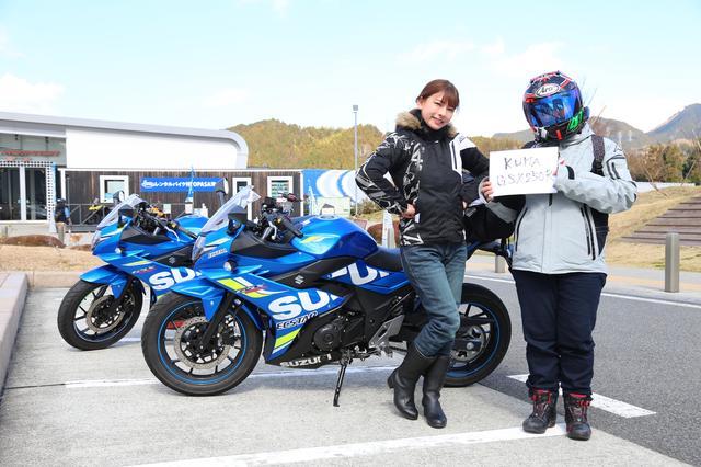 画像: 新東名の清水PAでGSX250Rに遭遇! オーナーさんと記念撮影させて頂きました。
