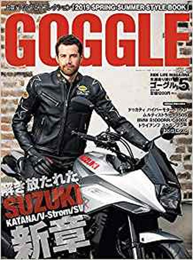 画像: GOGGLE (ゴーグル) 2019年5月号 [雑誌] | GOGGLE編集部 |本 | 通販 | Amazon