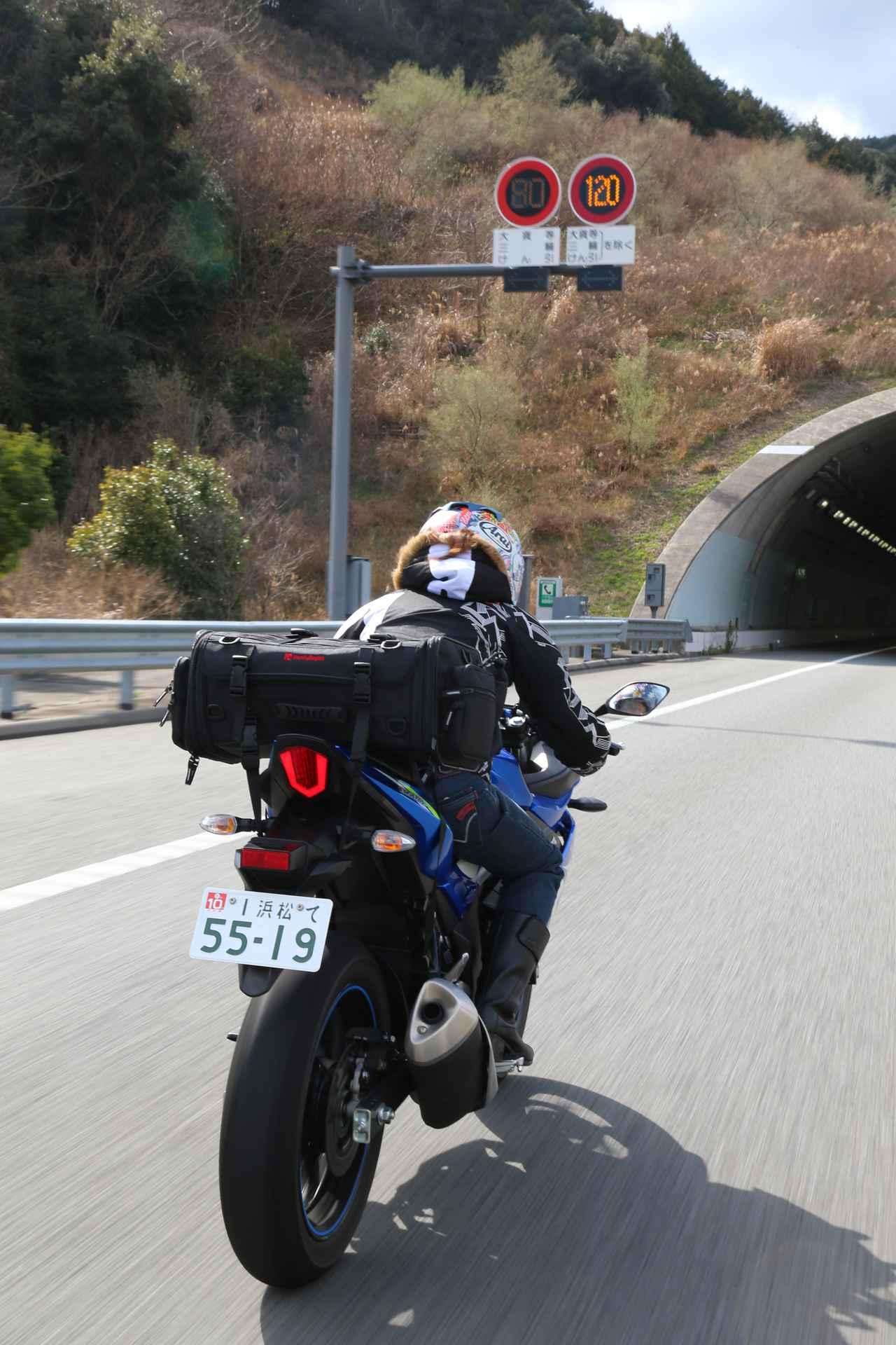 画像2: 「120km/h制限」でも不安なしで走れました!(美優)