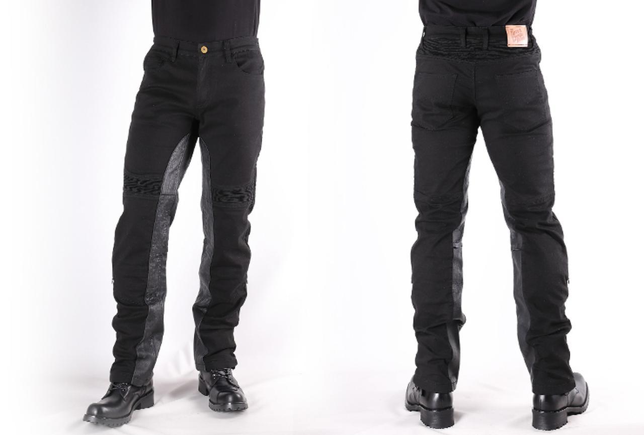 画像1: メンズコットンパンツ/ MEN'S COTTON PANTS(ブラック) [DP-31]