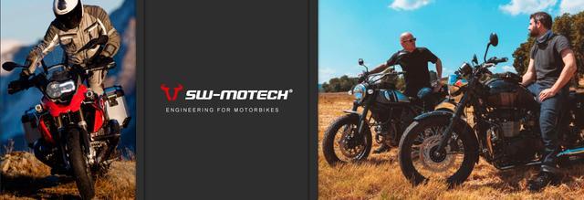 画像: SW-MOTECH(エスダブリューモテック) 公式ホームページ