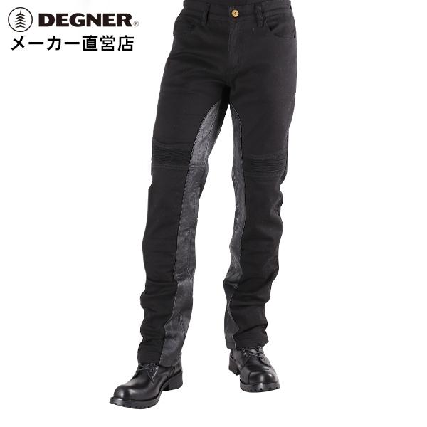 画像: メンズコットンパンツ/ MEN'S COTTON PANTS(ブラック) [DP-31]-DEGNER ONLINE SHOP