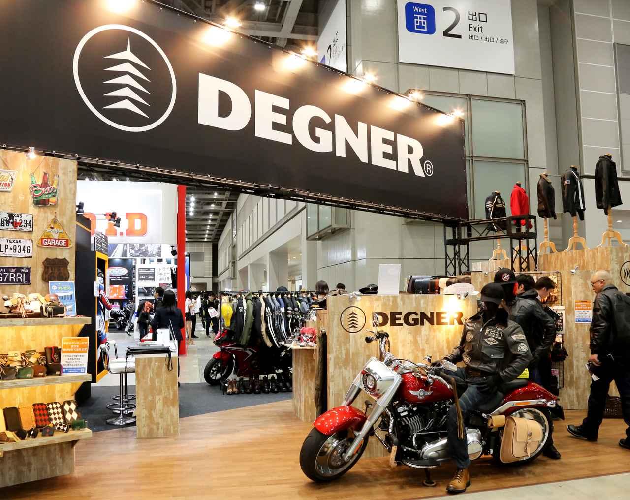 画像1: デグナーは東京モーターサイクルショーに初出展しました!