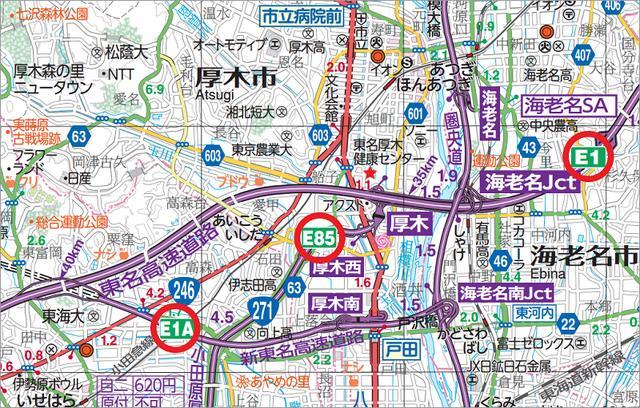 画像: 高速道路の路線番号が加わり、より分かりやすくなりました。