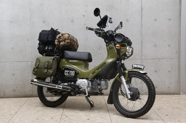 画像1: こんなバイクで旅に出たい! 東京モーターサイクルショー2019で見つけた「ツーリングカスタム」車 5選!!