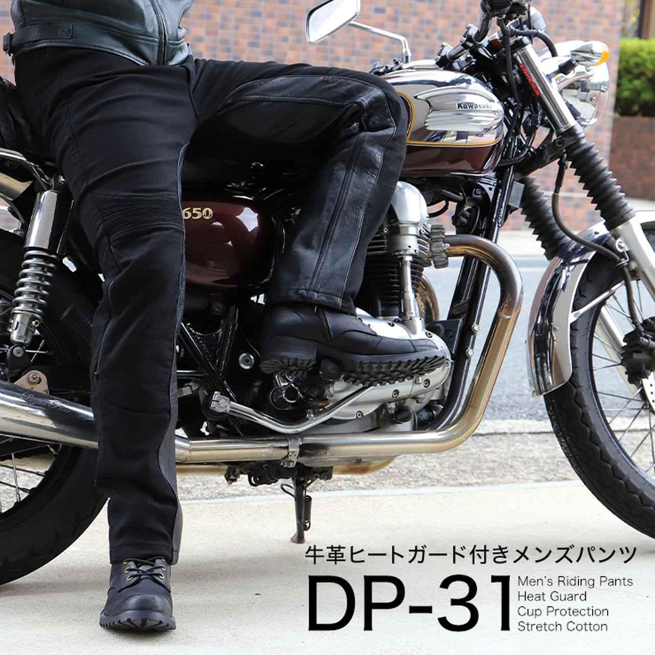 画像6: メンズコットンパンツ/ MEN'S COTTON PANTS(ブラック) [DP-31]