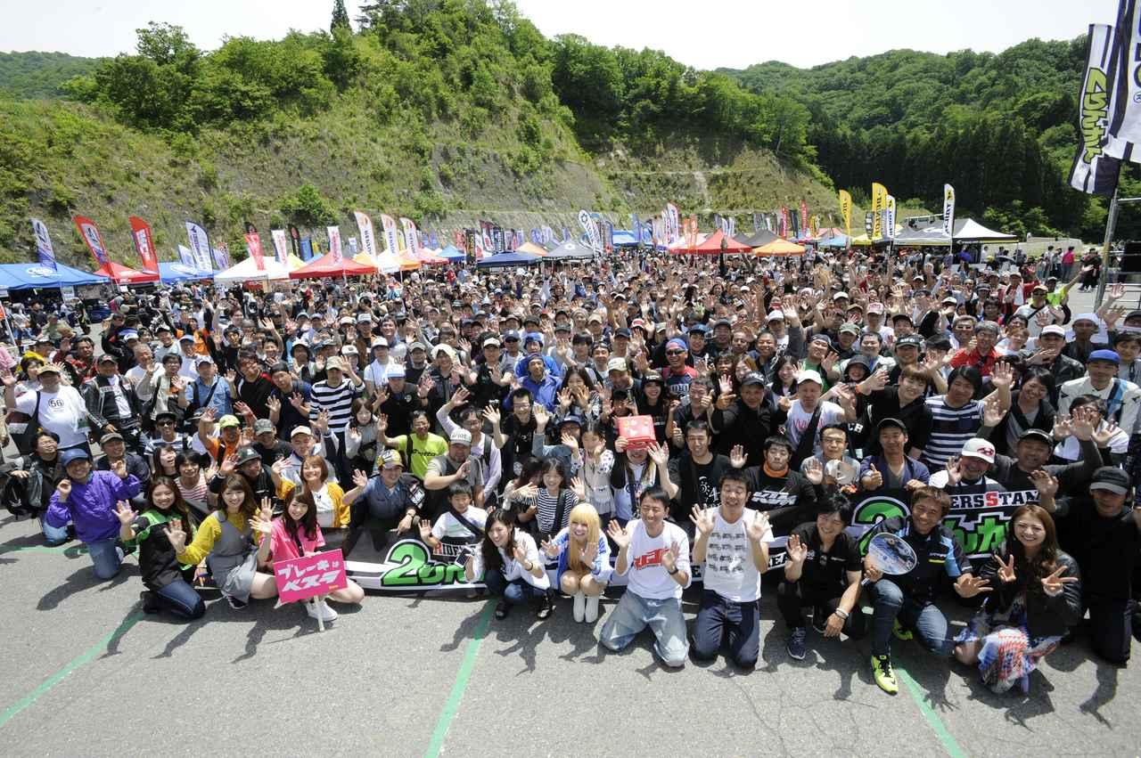画像1: 数千人が集結する特大イベント!
