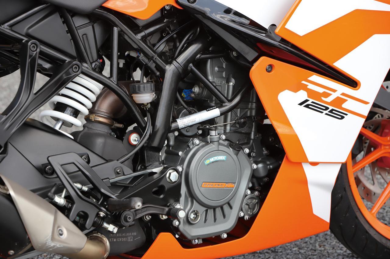Images : 5番目の画像 - KTM RC125の細部を見てみよう! - webオートバイ