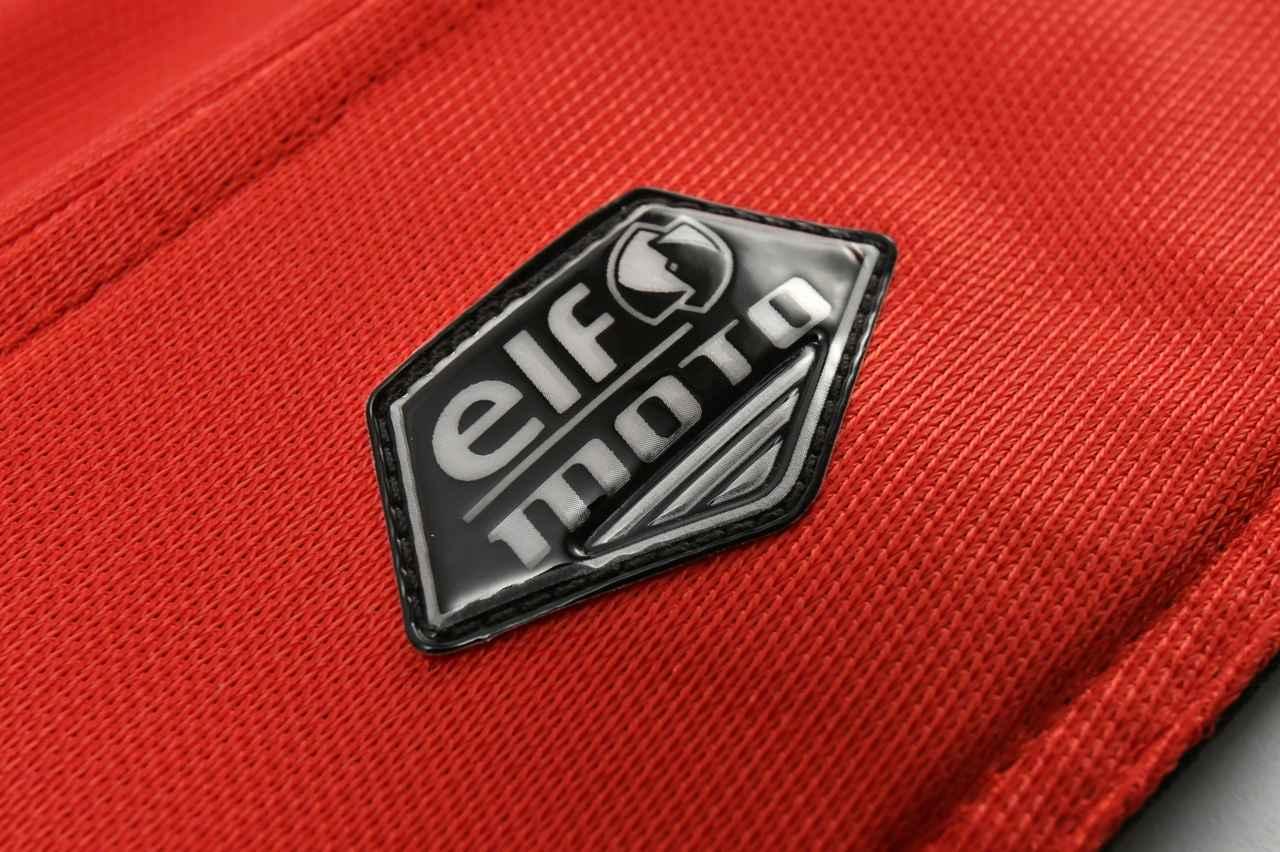 画像: 背中の裾にリフレクターワッペン