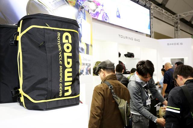 画像5: 東京モーターサイクルショー2019で発見したゴールドウインの新作バッグがまた流行りそう!