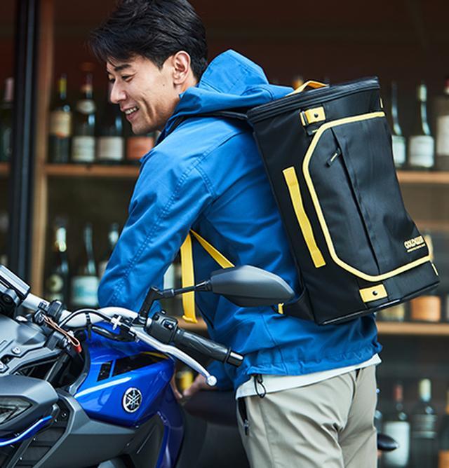 画像: あなたのスタイルにフィットしたバッグを!