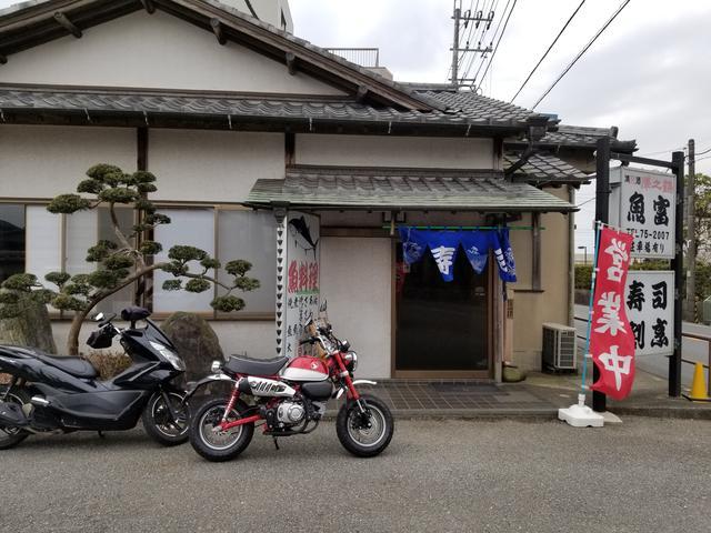 画像1: ランチは(*´▽`)ノ 【魚富】へ
