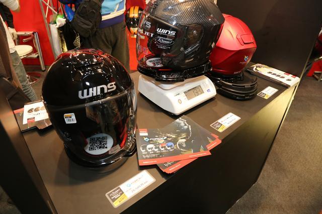 画像2: 日本ブランドの「WINS」からツーリングで便利そうなジェットヘルメットが登場