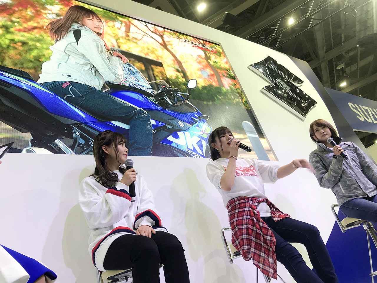 画像1: 東京モーターサイクルショー