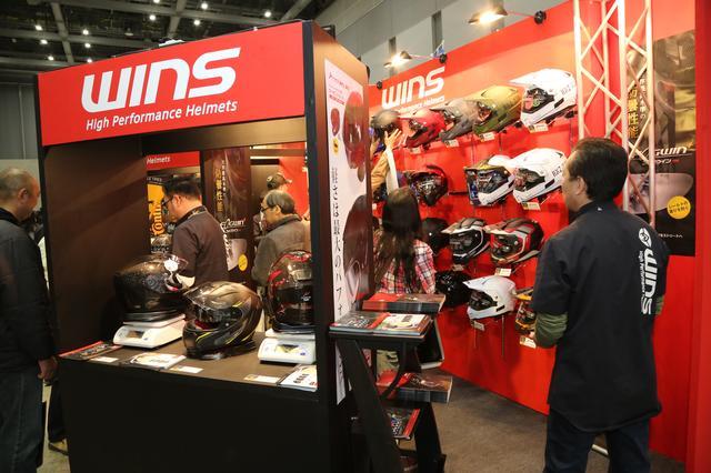 画像1: 日本ブランドの「WINS」からツーリングで便利そうなジェットヘルメットが登場
