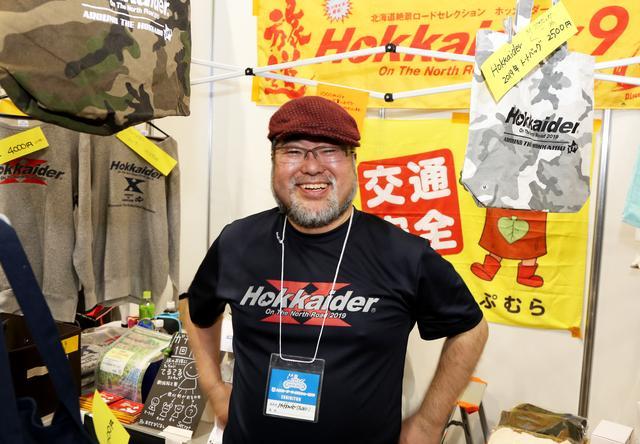 画像4: 道内に在住する写真家・小原信好氏が伝え続ける北海道旅への熱い想い