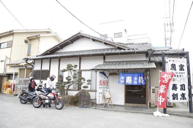 画像1: * 13:00 昼食【魚富(袖ケ浦)】