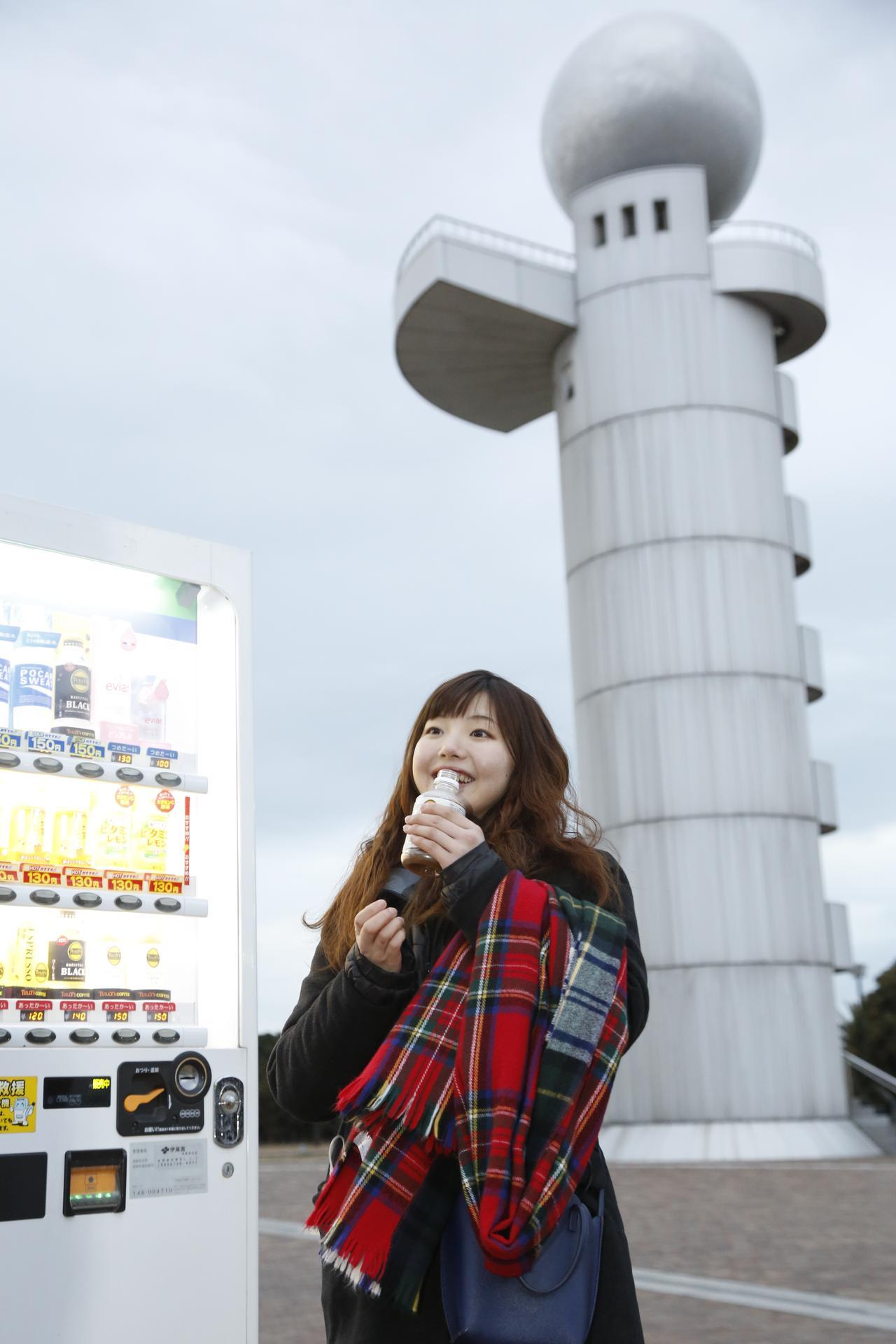 画像3: * 17:10 到着【②袖ケ浦海浜公園】