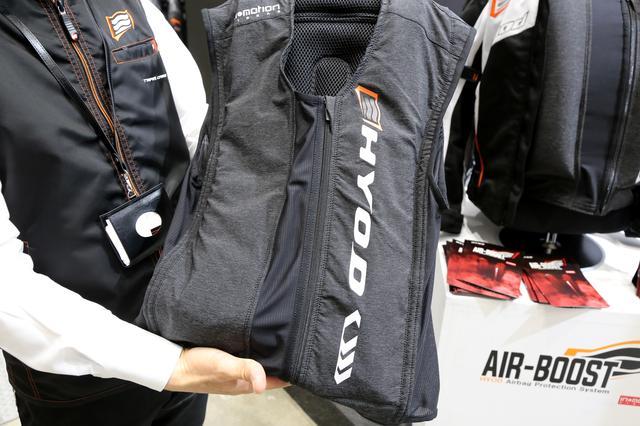 画像: HYODがこれから製品化を目指している「AIR-BOOST」。