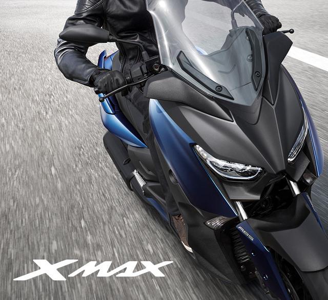 画像: XMAX - バイク・スクーター|ヤマハ発動機株式会社