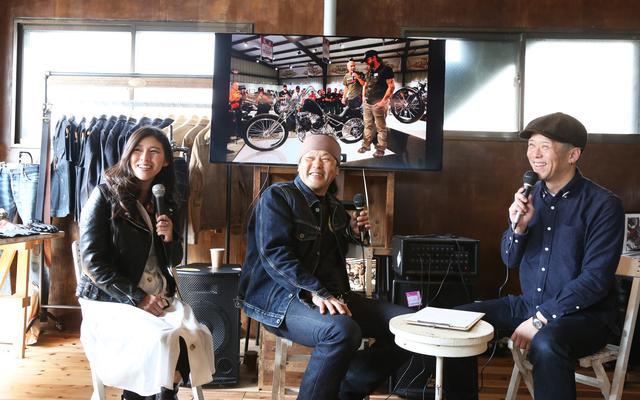 画像: 登場したのは、二輪ジャーナリストの河野正士氏(右)と、フォトグラファー増井貴光氏(中央)、モデルの采女華氏(左)。