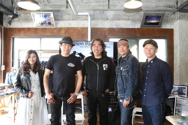 画像3: 「Ignition Ride 3rd.」では、海外カルチャーをテーマとしたゲストによるトークセッションが行なわれました!