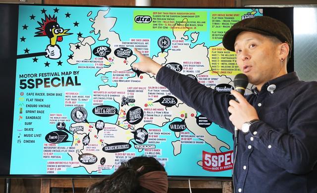 画像: ほとんど陸続きの欧州では各国でビッグイベントが開催されているとのこと。