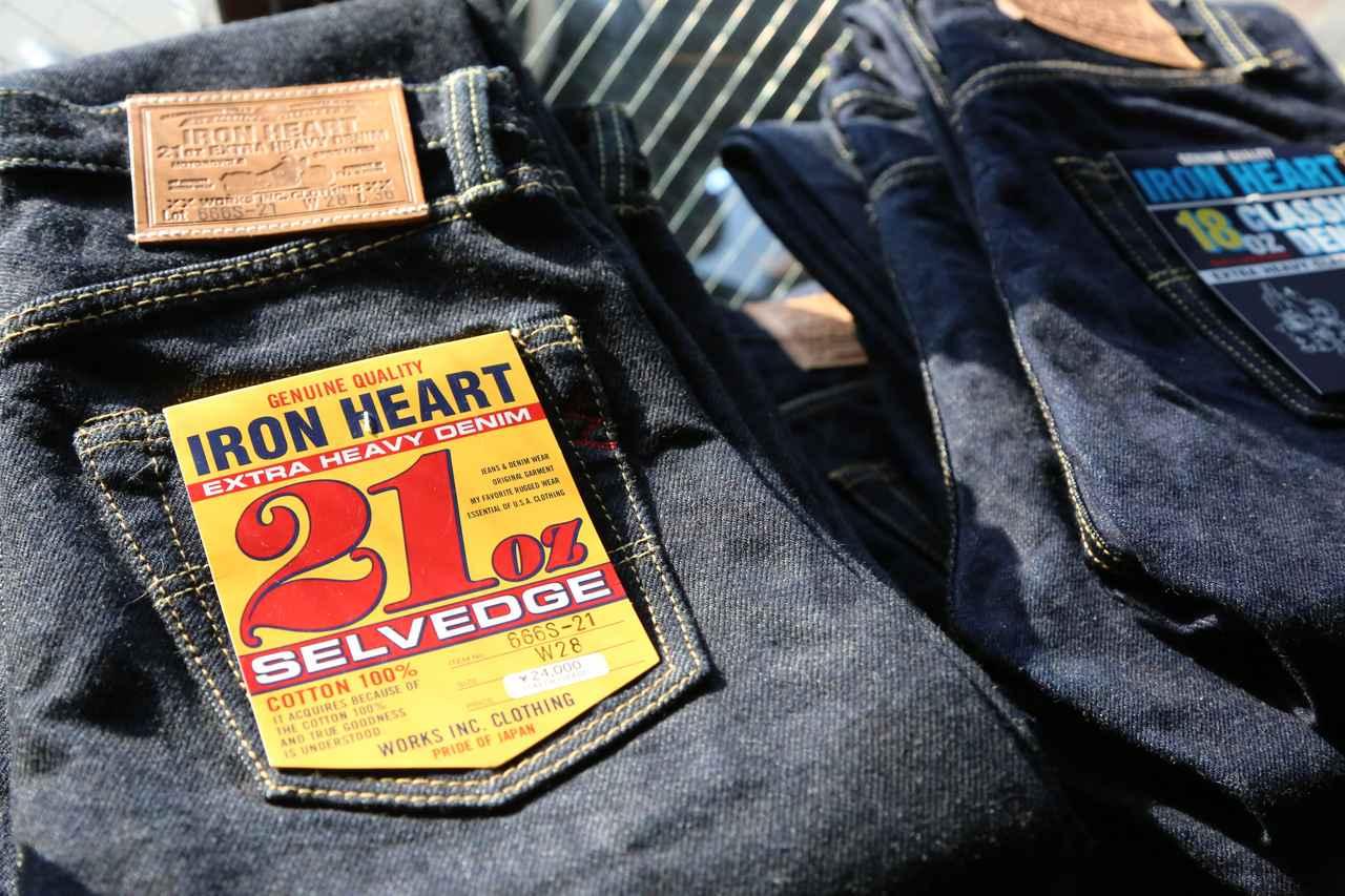 画像: アイアンハートの定番のひとつ「21ozセルビッチデニムスリムストレートジーンズ」税抜24,000円