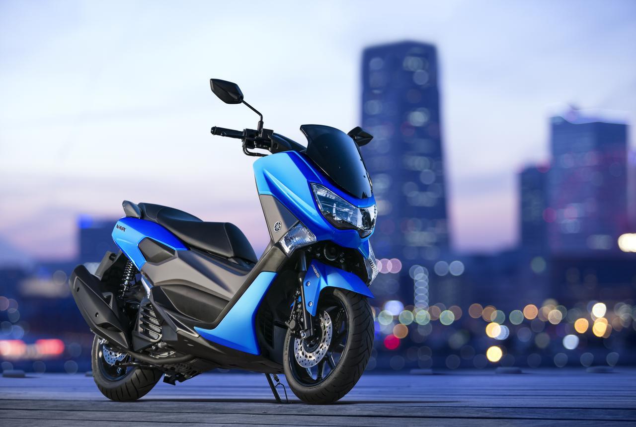 Images : 1番目の画像 - YAMAHA NMAX155 ABS - webオートバイ