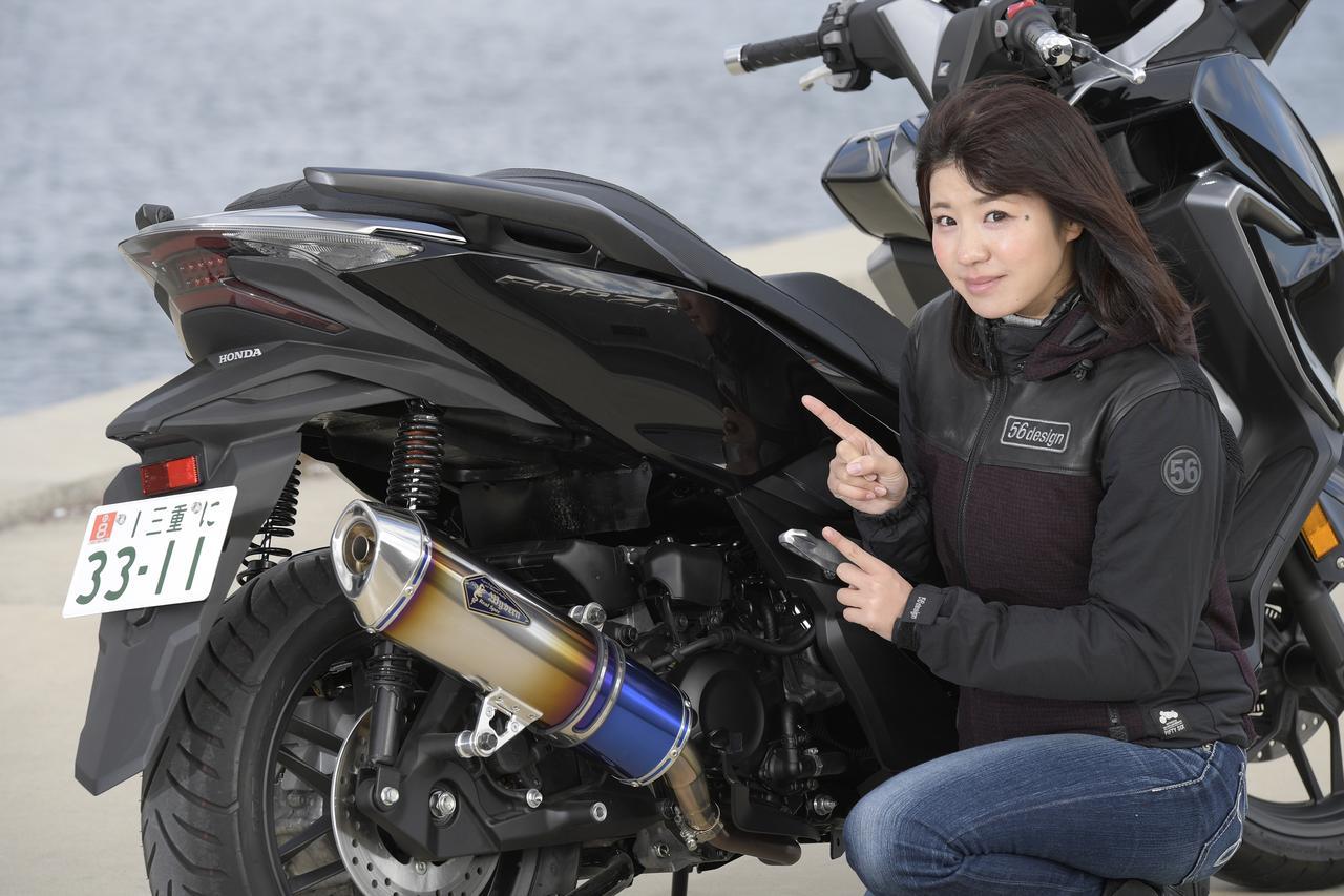 """""""ワイバン"""" 初の250スクーター用マフラーはHONDAフォルツァ用!"""