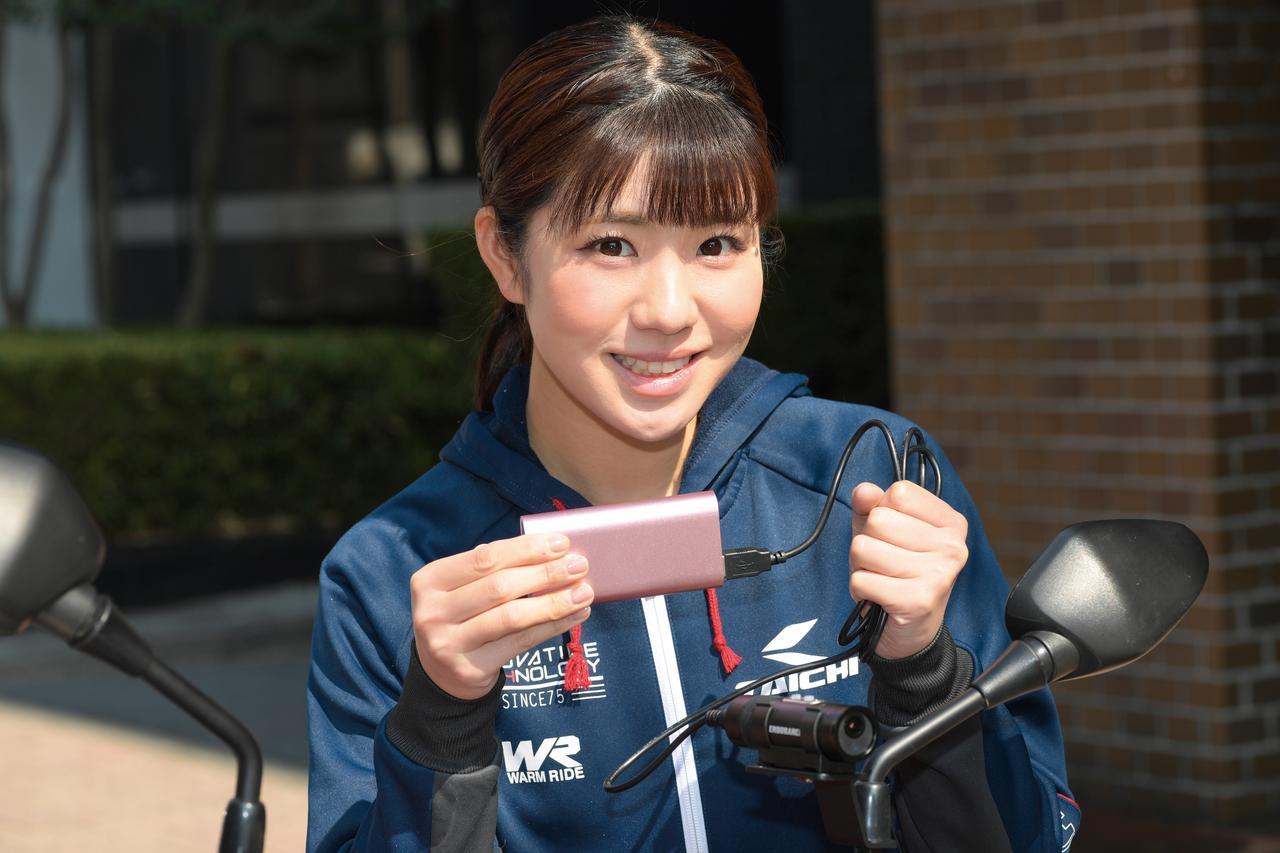 Images : 5番目の画像 - 「Wifi機能が便利な2輪向きドライブレコーダー『ENDURANCE マルチドライブレコーダー』#GEARS TEST」のアルバム - webオートバイ