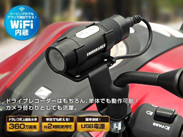 画像: www.endurance-store.jp