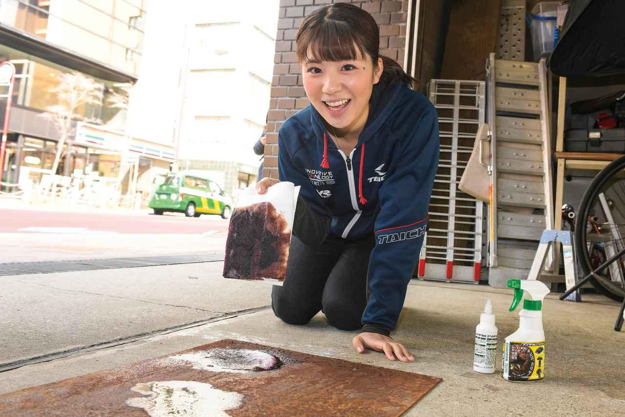 Images : 5番目の画像 - 「錆びたネジを緩める助っ人ケミカル登場!『engineer ネジザウルスリキッド』#GEARS TEST」のアルバム - webオートバイ
