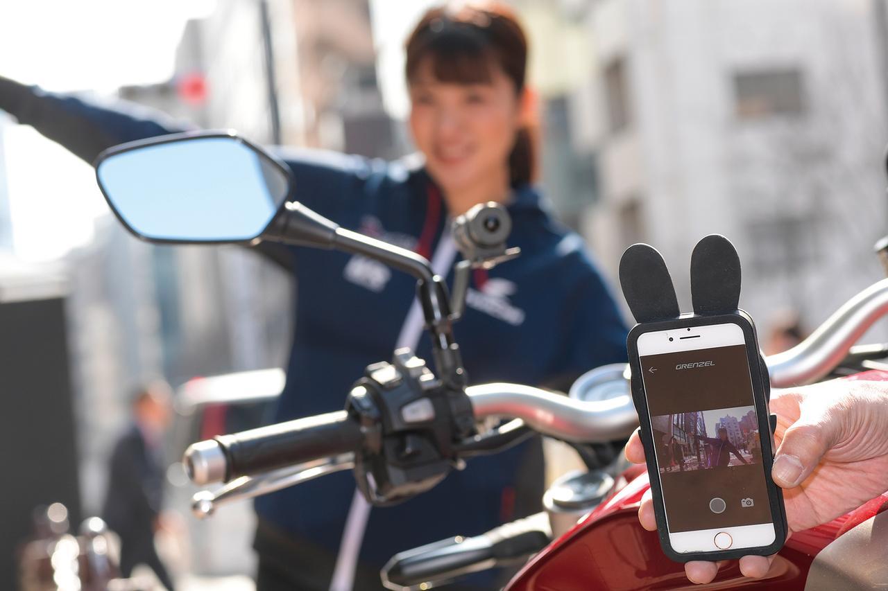 Images : 4番目の画像 - 「Wifi機能が便利な2輪向きドライブレコーダー『ENDURANCE マルチドライブレコーダー』#GEARS TEST」のアルバム - webオートバイ
