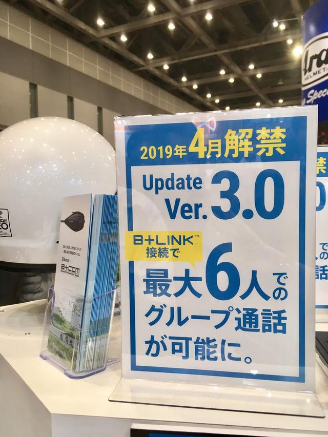 画像5: 福山理子の「いまさらモーターサイクルショー2019」用品ブースを中心に気になったモノ&コトをピックアップ!