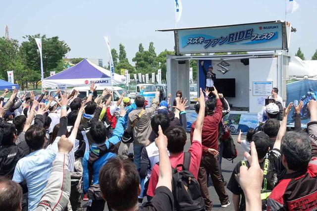 画像: 無料で参加できるジャンケン大会 写真は2018年の様子 画像提供/スズキ二輪