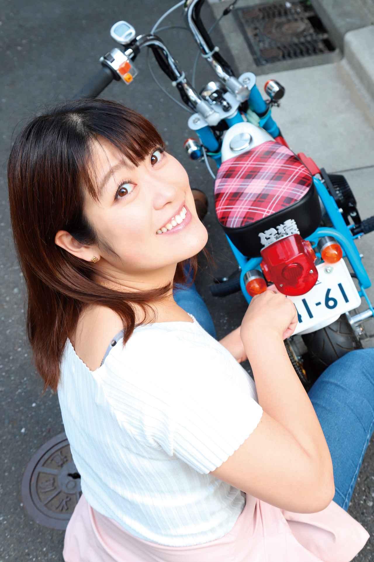 Images : 2番目の画像 - 「世界最小のキットバイク仔猿で走ろう‼ 試乗編「仔猿遊び・その3(全3回)」」のアルバム - webオートバイ