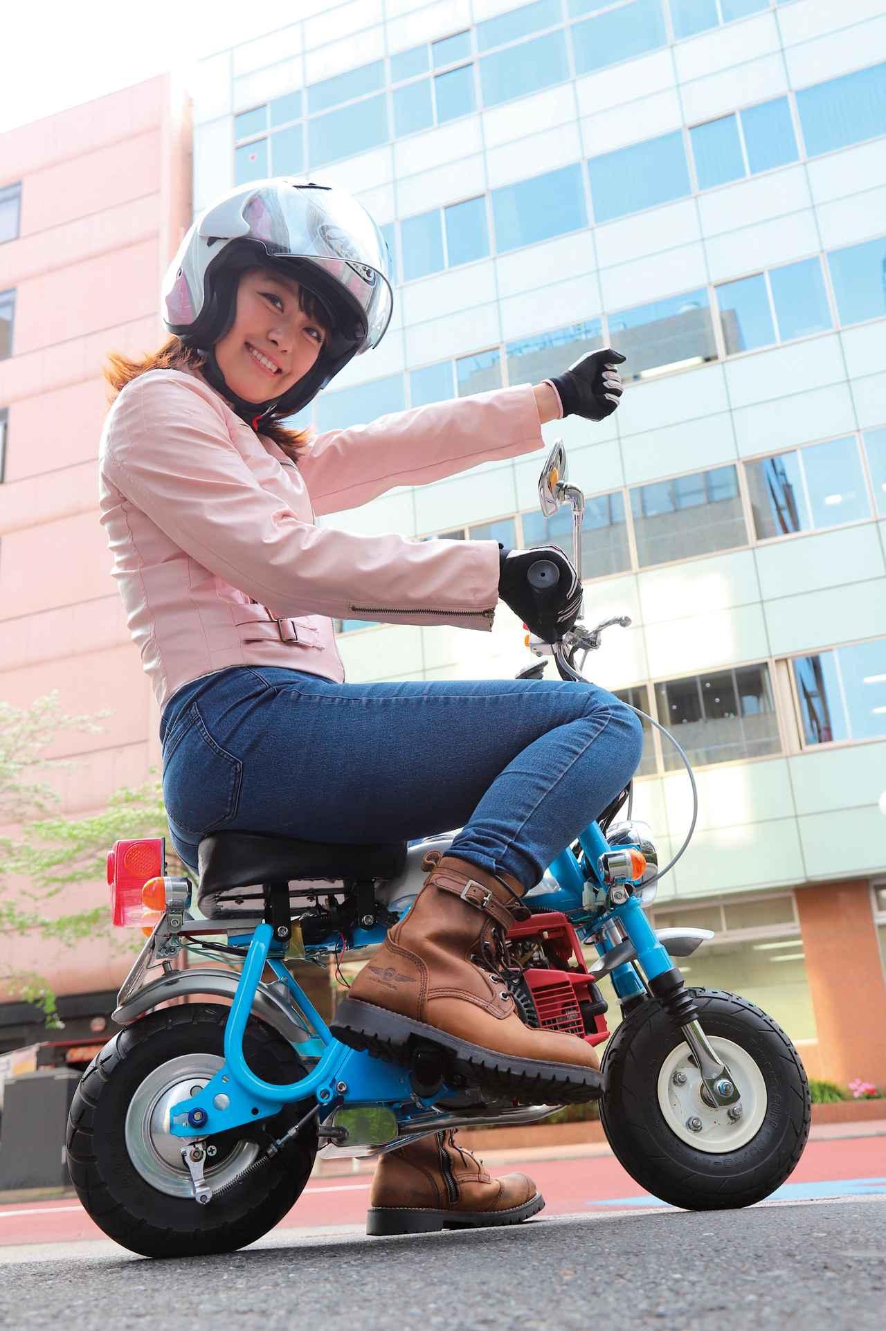 Images : 5番目の画像 - 「世界最小のキットバイク仔猿で走ろう‼ 試乗編「仔猿遊び・その3(全3回)」」のアルバム - webオートバイ